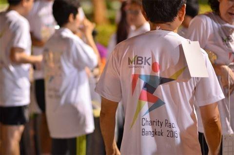The 1st MBK Guarantee Charity Race Bangkok 2015