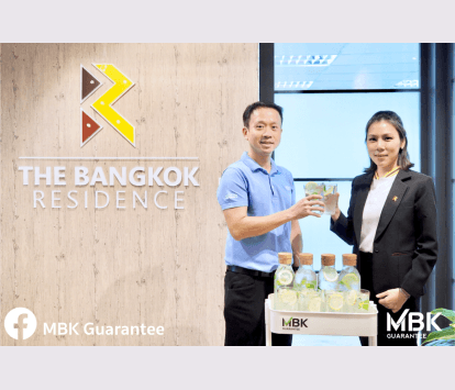 MBK Guarantee teams up with The Bangkok Residence to stand up for the environment.