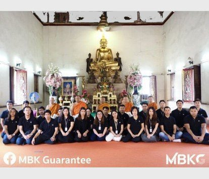 MBK Guarantee express our sincere condolences and consign merit to every soul in the mass shooting in Korat