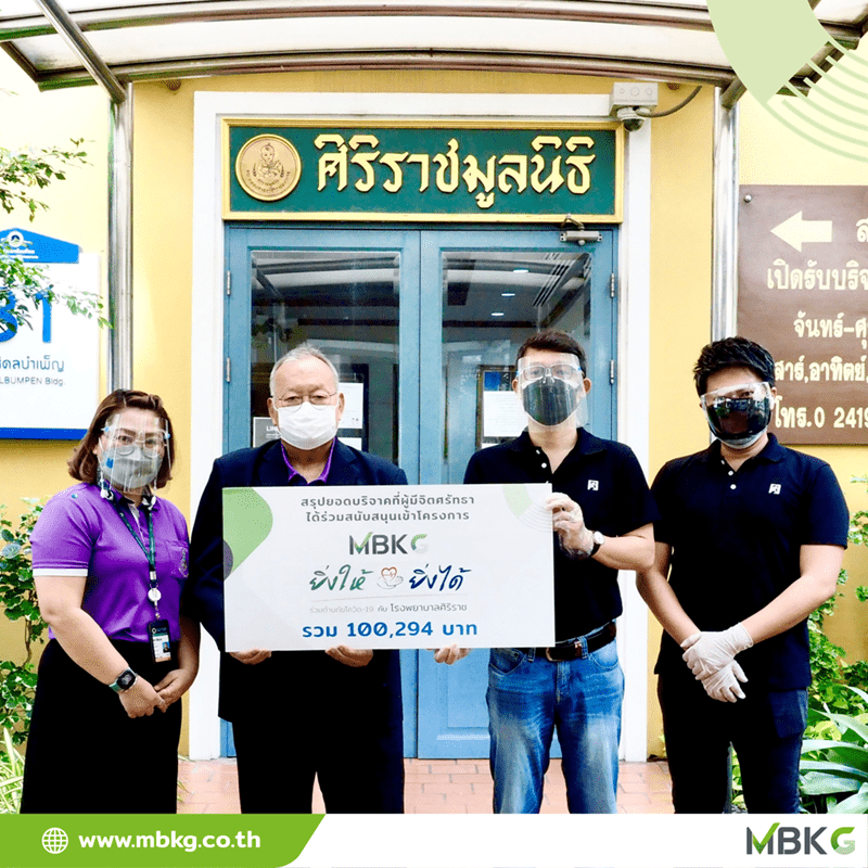 MBKG, as representatives for the donors of the charity campaign, donated a total of THB 100,294 to the Siriraj Foundation to fight against Covid-19